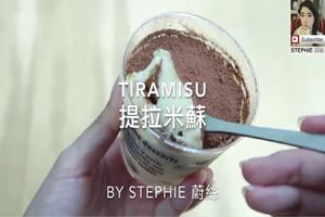 經典甜品!傳統意大利Tiramisu 食譜