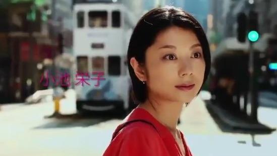 「恋する香港」的圖片搜尋結果
