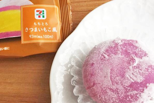 日本便利店新登場 煙韌紫薯番薯大福