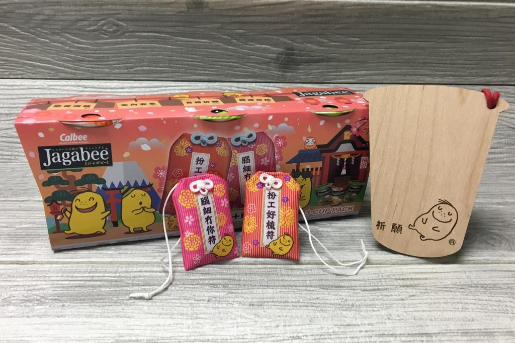 卡樂B新春限定套裝  搞笑御守+祈福繪馬同步登場!