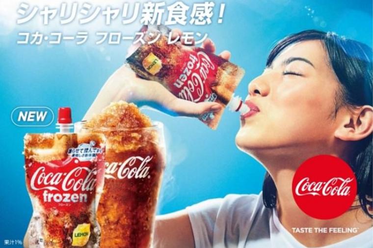 日本首次推出 消暑檸檬可樂沙冰