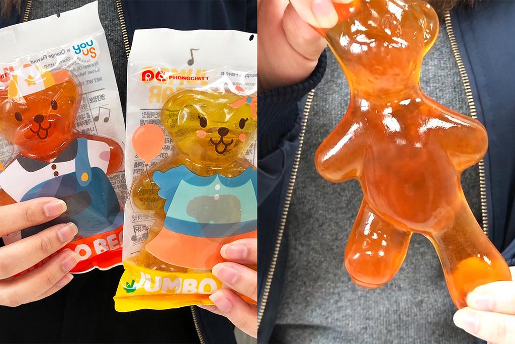 香港都買到!韓國特大熊仔啫喱糖