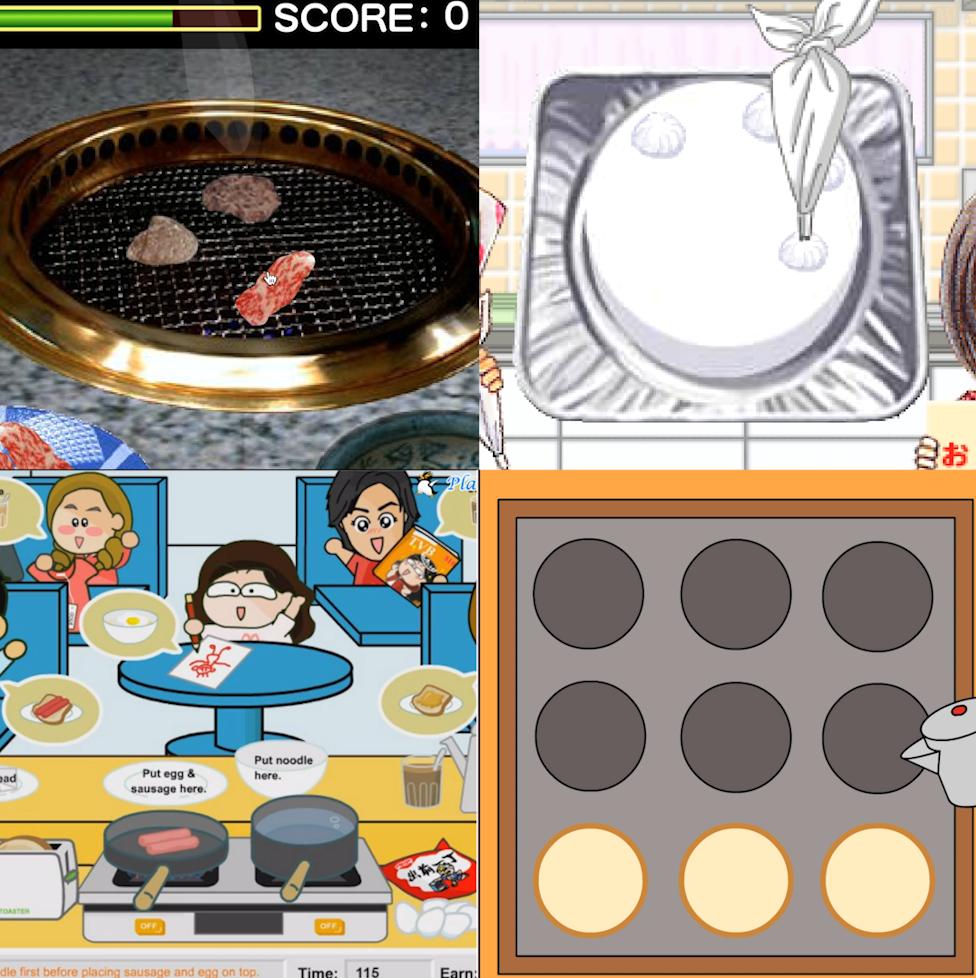 童年4大經典煮食遊戲