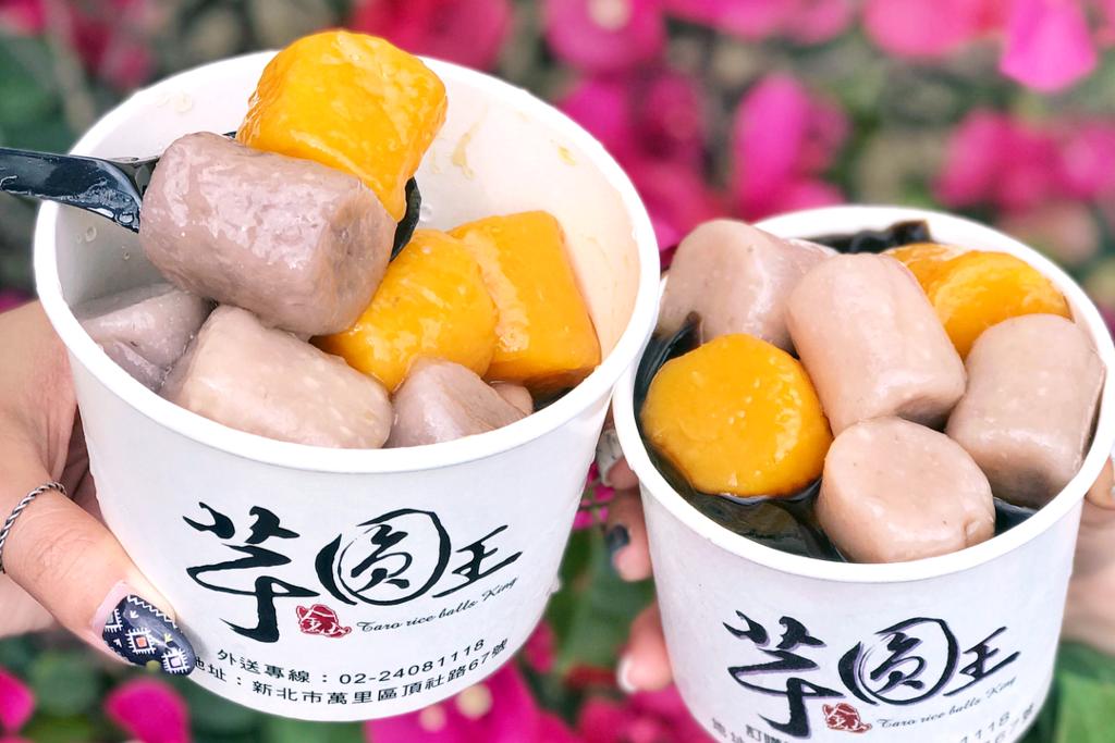 台北大熱手工芋圓仙草奶凍 巨無霸重量級芋圓!