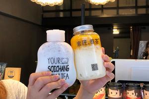澳門泰式茶飲店 泰式奶茶+芒果椰奶