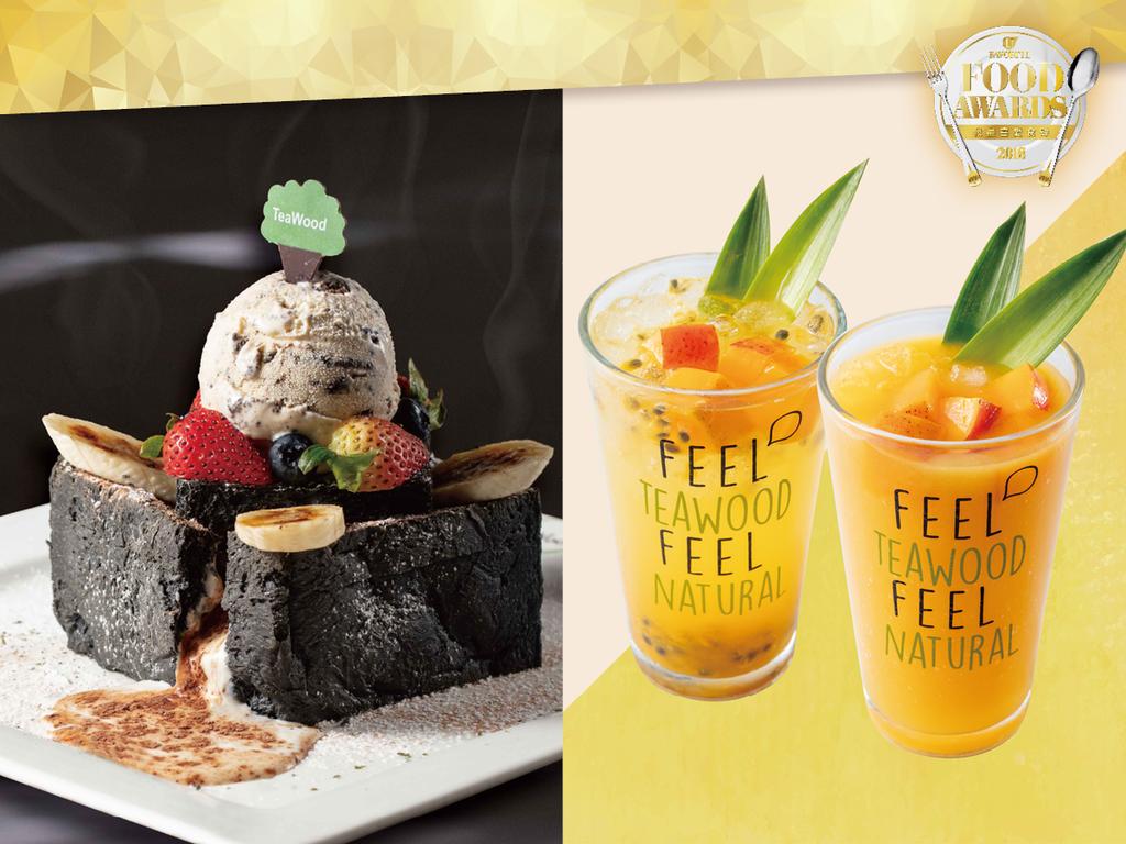 茶木 台式開胃美食對抗炎夏!