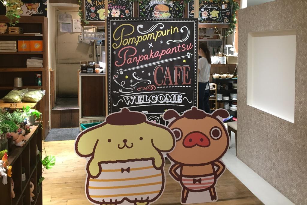 布甸狗X胖胖褲豬Cafe首度登陸大阪 新推出6款期間限定菜式