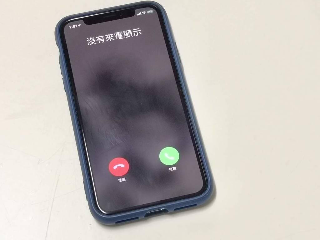 iphone 撥打電話不顯示號碼設定技- ezone.hk - 教學評測- 應用秘技- d180722
