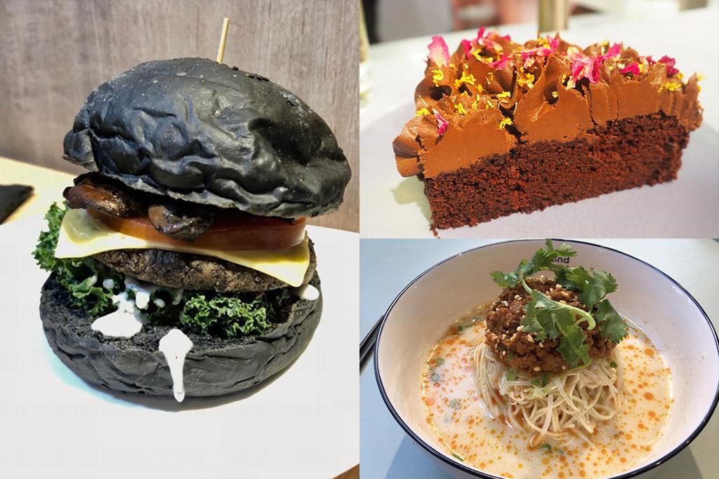 【中環素食】中上環3間純素選擇 無麩質蛋糕/擔擔麵