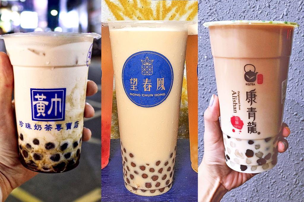 珍珠奶茶;台灣珍珠奶茶;珍珠奶茶推介;珍珠奶茶必試