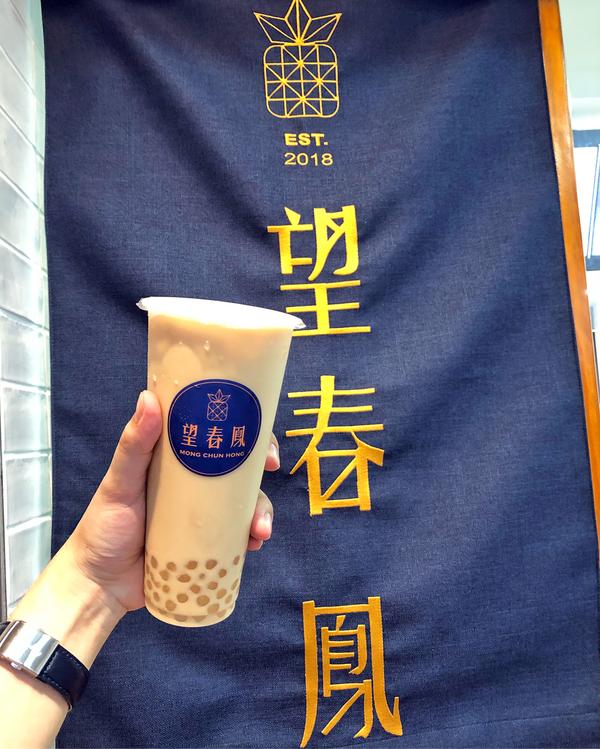 望春鳳;鳳梨奶茶;珍珠奶茶;台灣珍珠奶茶