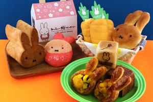 Miffy;miffy japan;日本miffy;日本miffy專賣店;日本miffy cafe;京都 miffy