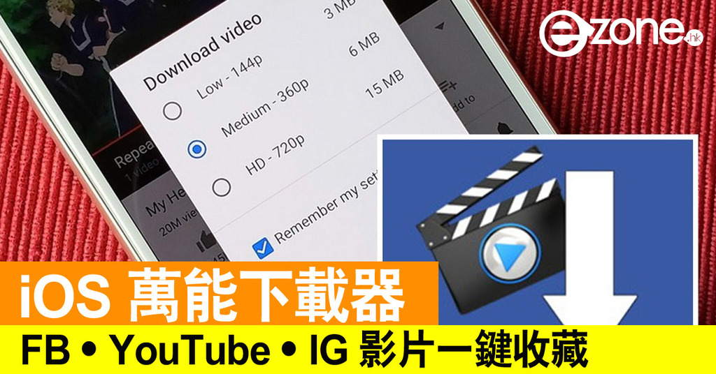 Download youtube ios 12 | Peatix