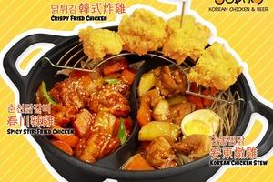 【銅鑼灣雞煲】Sodam Chicken推韓式三重芝士雞鍋  一次食勻韓式炸雞+春川辣雞+安東燉雞