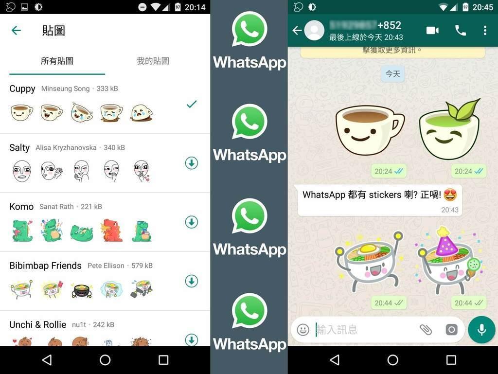 whatsapp sticker android