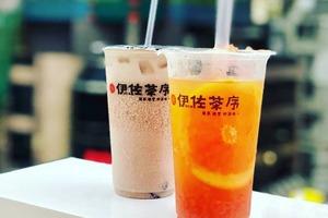 台灣伊佐茶序登陸香港