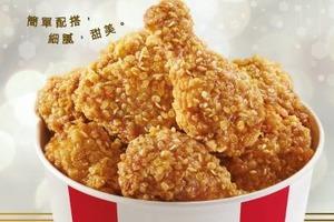 【KFC優惠】KFC12月全新優惠券!同場加推聖誕派對美食早鳥優惠