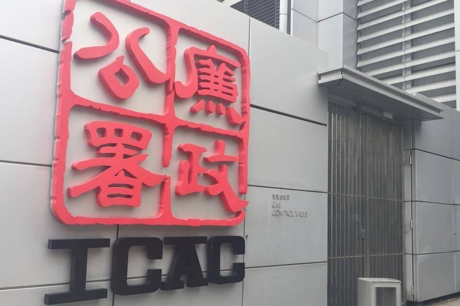 【廉署咖啡】ICAC 45周年快閃商場活動  請你飲「廉署咖啡」