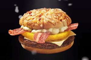 德國麥當勞除了Pizza漢堡包外,還新推出雙重芝士煙肉牛肉漢堡包和半融流心芝士麥樂雞等,好邪惡呀!