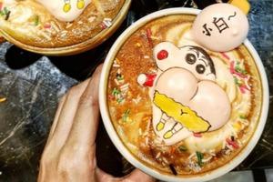 台灣卡通拉花