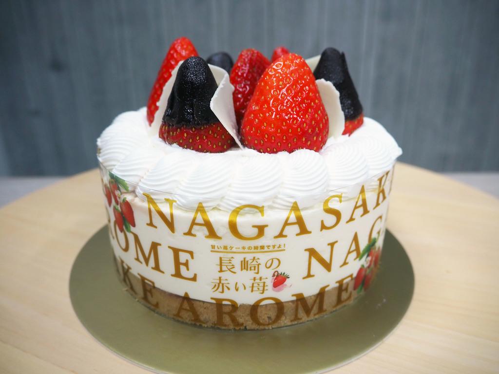 【東海堂蛋糕】東海堂新推出「長崎の赤い苺」蛋糕系列 信用卡優惠低至85折