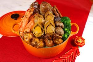 大官廳聯乘Le Creuset 推出豬年限量版新春盆菜連Le Creuset鍋具