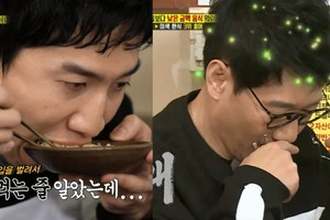 【Running Man】劉在石一行人試食世上最臭食物斑鰩 李光洙、池錫辰作嘔