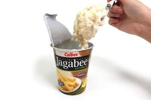 【卡樂b薯條】日本瘋傳卡樂b薯條懶人食譜  實測1秒變身芝士薯蓉杯