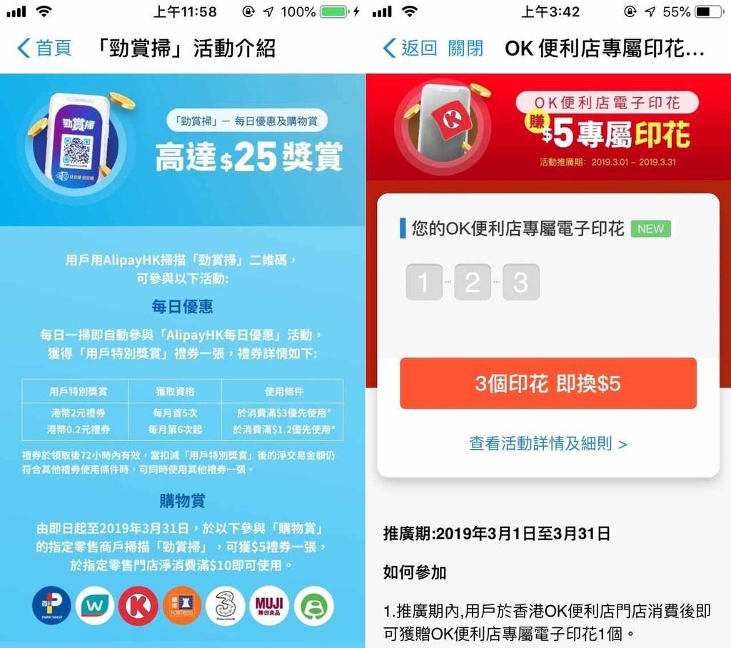 港 版 iphone �9�h�B