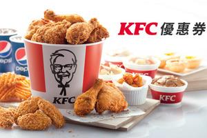 【KFC優惠】KFC推出一連串3月優惠 16張優惠券/$99桶餐/$70二人桶飯餐