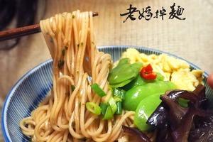 【老媽拌麵】台灣人氣老媽拌麵即將登陸香港 將軍澳開首間關廟麵麵店