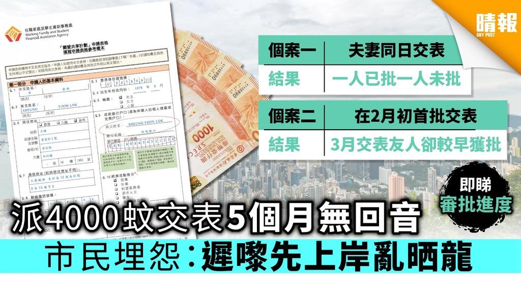 https://resource01.ulifestyle.com.hk/res/v3/image/content/2390000/2392352/190704-06_1024.jpeg